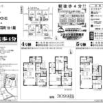 さいたま市北区今羽町 新築一戸建て(全6棟)2899万円~【仲介手数料無料】