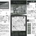 埼玉県さいたま市浦和区領家4丁目 新築一戸建て(全2棟)4480万円~【仲介手数料無料】